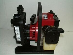 Homelite Ap 125 2 stroke Gas Water Dredge Pump