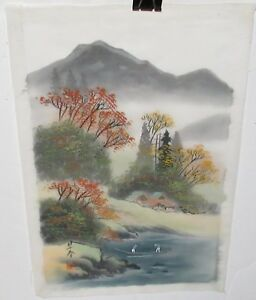 Chinese Mountain River Village Small Watercolor On Silk Painting Signed 2