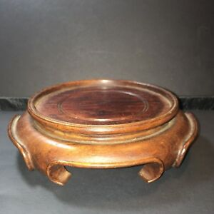 Antique Chinese Brown Hand Carved Wooden Circle Stand