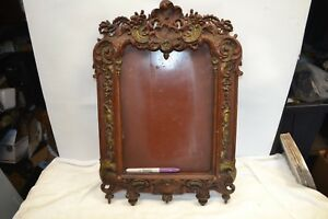 Antique Metal Ornate Picture Frame