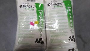New Biogel Surgeons Sterile Powder Free Surgical Gloves Lot Sz 8 5