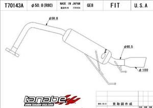 Tanabe T70143a Medalian Exhaust Medalion Touring