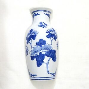 Hand Painted Chinese Blue And White Porcelain Wall Pocket Vase 12 Floral