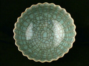 Exquisite Antique Chinese Song Dy Longquan Porcelain Bowl