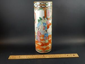 Antique Chinese Famille Rose Canton Medallion Brush Pot Vase Late 19th C 9 5