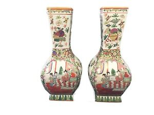 Pair Of Chinese Famille Rose Porcelain Urns W Figural Scenes Circa 1920