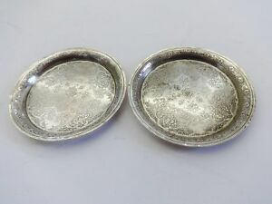 Superb Middle Eastern Coin Silver Ornate Dishes S 2