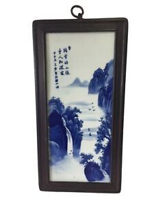 Chinese Blue And White Porcelain Wood Panel 15 5 H