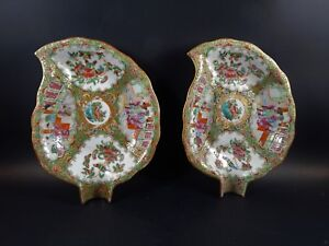 Fine Early Pair Antique Chinese Famille Rose Medallion Leaf Shape Dishes 19th C