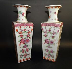 Pair Antique Vintage Chinese Famille Rose Vases Drilled For Lamps With Parts
