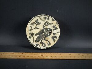 Antique Middle Eastern Persian Kashan Qajar Iznik Pottery Cover Lid With Bird