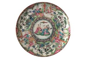 Antique 19th Chinese Export Porcelain Rose Medallion Plate 8 75 D