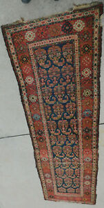 Signed Antique Kurdish Oriental Tribal Rug Runner Antique Mir Boteh As Is 3x9