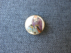 Hand Painted Figural Satsuma Porcelain Japanese Button 15