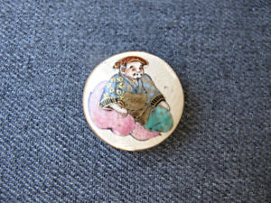 Hand Painted Figural Satsuma Porcelain Japanese Button 6