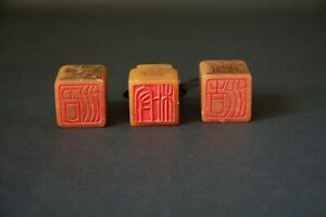 Three Chinese Old Shoushan Stone Seal Chop Stamp Seal