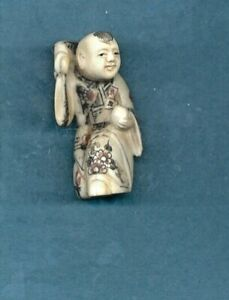 Man With Big Fan Signed Netsuke Vintage Stunning Hand Carved 910 B