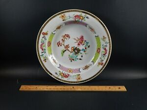 Antique Chinese Famille Rose Saucer Plate Kangxi Yongzheng 18th C Qing Dynasty