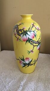 Chinese Porcelain Vase Yellow W Hand Painted Cherry Blossoms
