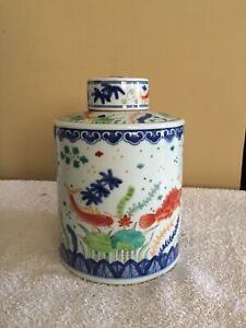 Doucai Jar With Fish And Water Lily Designs Hand Painted Chinese