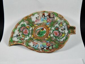 Good Antique Chinese Famille Rose Medallion Leaf Dish Tray 19th Century 6 3 4