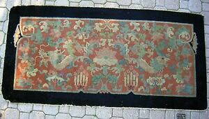 Vintage Antique Dragon Bird Bat Chinese Oriental Rug Carpet No Reserve