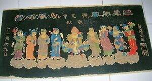 Antique Vintage Chinese Deities Scholars Nichols Art Deco Oriental Rug No Res