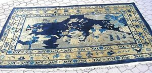 Vintage Antique Chinese Scenic Oriental Carpet Rug Horse Birds No Reserve