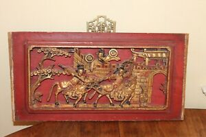 Antique Chinese Carved Gilt Wood Panel Deep Relief Warriors Walled City 8x15