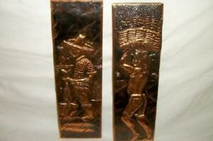 Vintage Copper Repousse Relief Hand Made Plaques Fisherman Mid Century