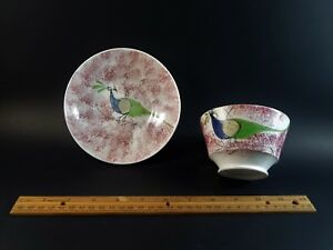 Antique English Staffordshire Pearlware Red Spatterware Peafowl Cup Saucer 1830