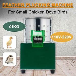 Pro Turkey Chicken Plucker Plucking Poultry Duck Machine Birds Depilator New
