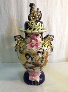 Vintage Antique Early Satsuma Pottery Foo Dog Geisha Girls Urn Ginger Jar Vase