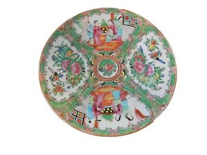 Antique Chinese Export Porcelain Rose Medallion Plate 8 25 D