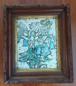 Vtg Victorian Eastlake Carved Deep Wood Picture Frame Floral Gilt 14x12 Signed