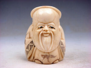 Bone Detailed Hand Carved Japan Netsuke Sculpture Big Beard Old Man 04071917
