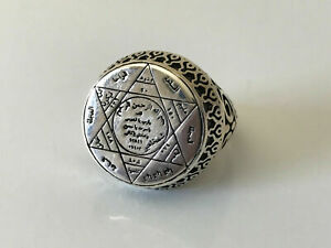 Islamic Amulet Sulaiman Ring 925