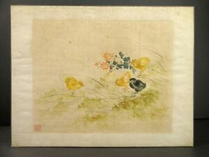 19th C To Early 20th C Chinese Painting On Silk Depicting Yellow