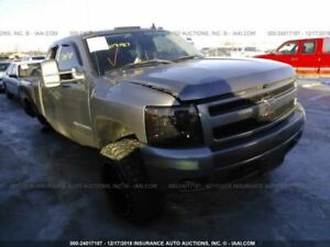 Passenger Front Seat Bucket And Bench Fits 07 08 Sierra 1500 Pickup 2707933
