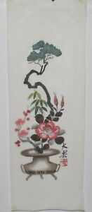 Chinese Floral Original Watercolor On Silk Painting Signed