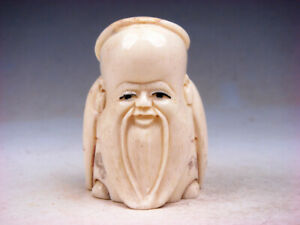 Bone Detailed Hand Carved Japan Netsuke Sculpture Long Beard Old Man 05081902