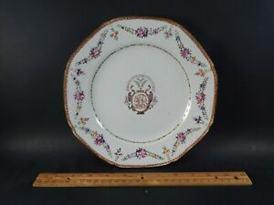 Antique Chinese Export Armorial Porcelain Plate The Lord Will Provide 18th C
