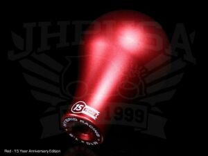 Hybrid Racing Maxim Performance Shift Knob Red 15 Year Anniversary 10x1 5
