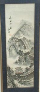 Chinese Original Watercolor Great Wall In Snow Landscape Scroll Painting Signed