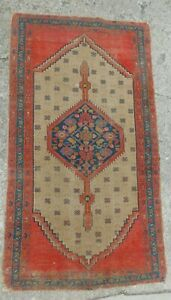 Antique Northwest Oriental Rug Sarab Fragment Tribal Hand Knotted Carpet 3x6 Old