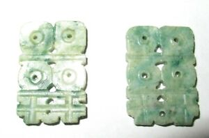 Pair Of White Green Carved Chinese Characters Design Jade Pendant