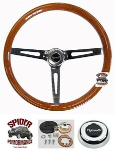 1968 1969 Barracuda Gtx Roadrunner Steering Wheel 15 Muscle Car Wood