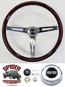 1969 1973 Chevelle El Camino Steering Wheel Ss 15 Muscle Car Wood