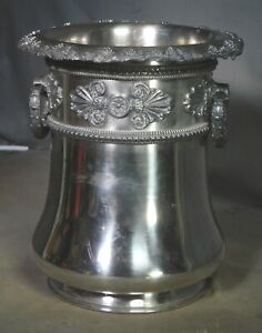 Antique Roger Smith Neoclassical Wine Cooler Champagne Bucket Patent Design D