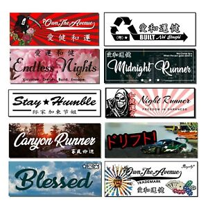 Jdm Box Slap Sticker Decal Pack Lot Of 10 Tuner Drifting Drift Racing Race 8